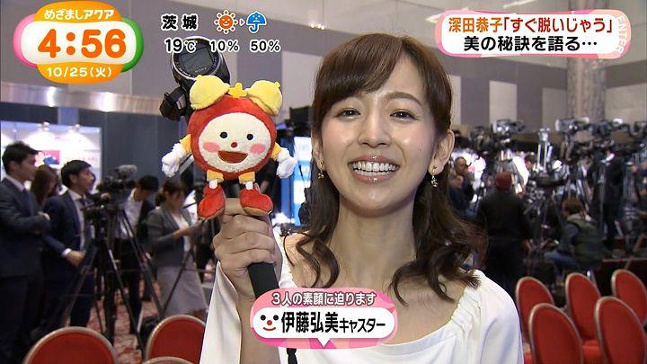 itohiromi20161025_14.jpg
