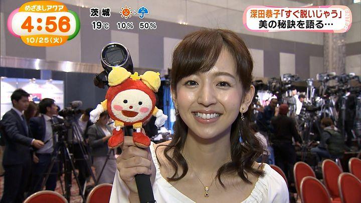 itohiromi20161025_15.jpg