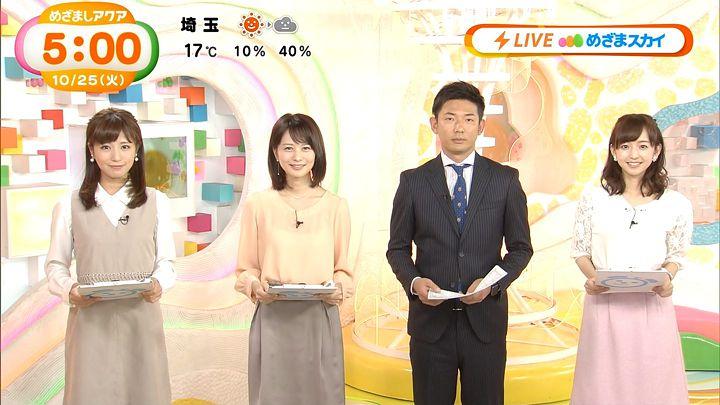 itohiromi20161025_17.jpg