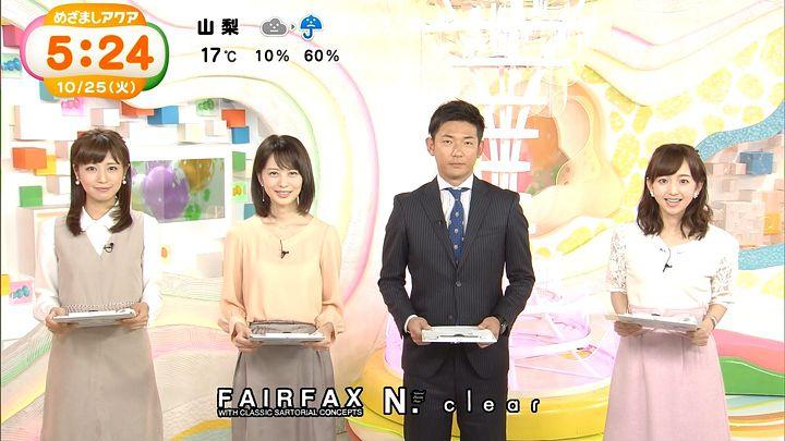 itohiromi20161025_19.jpg