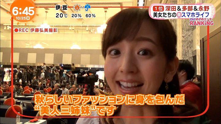 itohiromi20161025_20.jpg