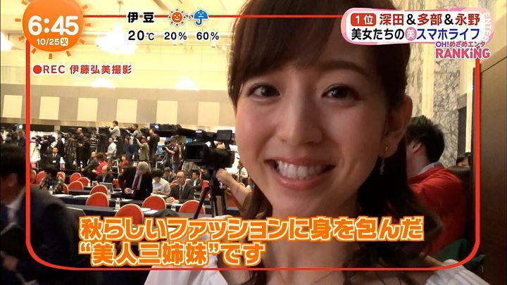 itohiromi20161025_21.jpg