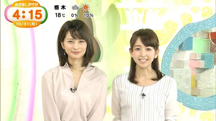 itohiromi20161031_05.jpg