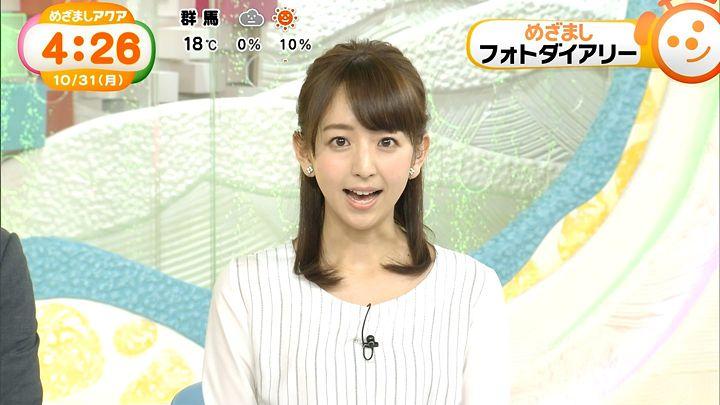 itohiromi20161031_07.jpg