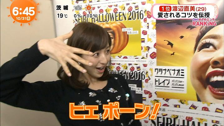 itohiromi20161031_27.jpg