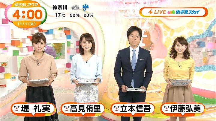 itohiromi20161101_03.jpg
