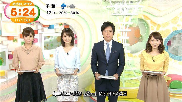 itohiromi20161101_14.jpg