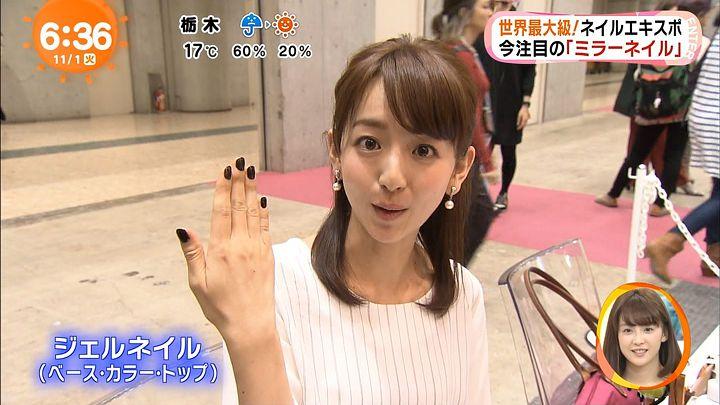itohiromi20161101_18.jpg