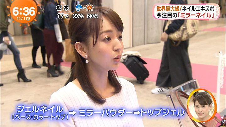 itohiromi20161101_20.jpg