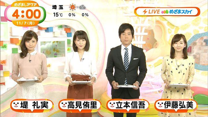 itohiromi20161107_03.jpg