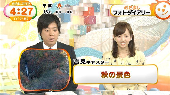 itohiromi20161107_09.jpg