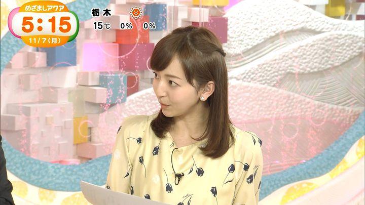 itohiromi20161107_14.jpg