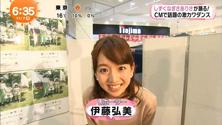 itohiromi20161107_17.jpg