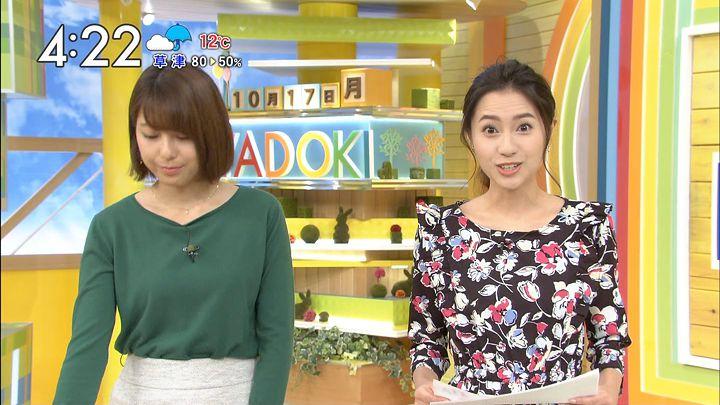 itokaede20161017_04.jpg