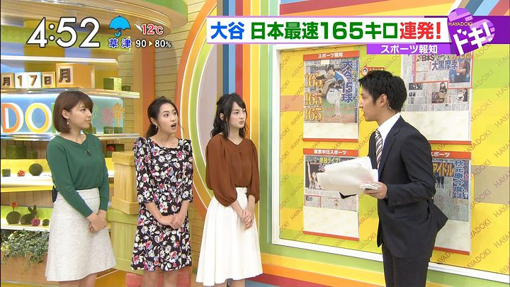 itokaede20161017_06.jpg