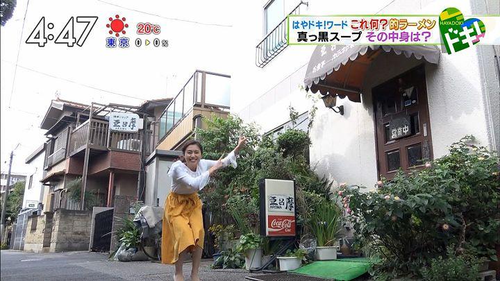 itokaede20161024_13.jpg