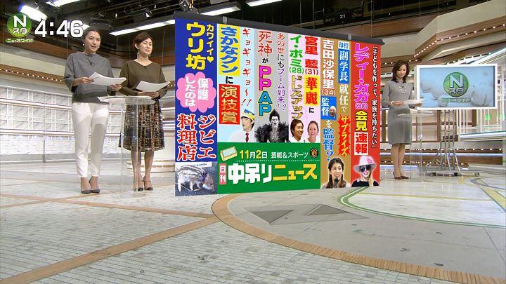 itokaede20161102_02.jpg