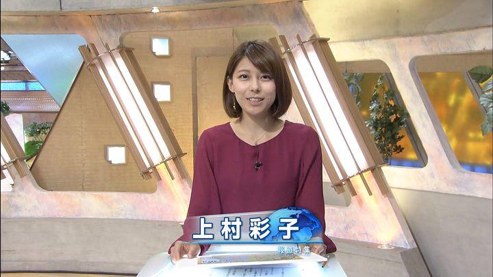 kamimura20161015_01.jpg