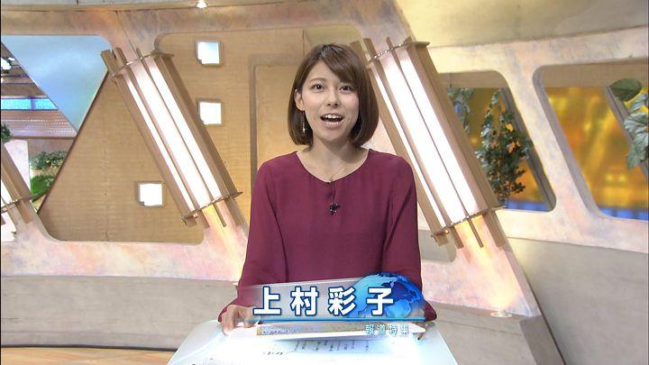 kamimura20161015_02.jpg