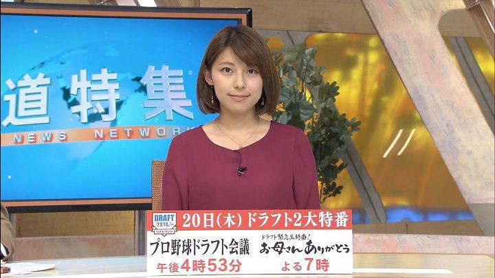 kamimura20161015_05.jpg