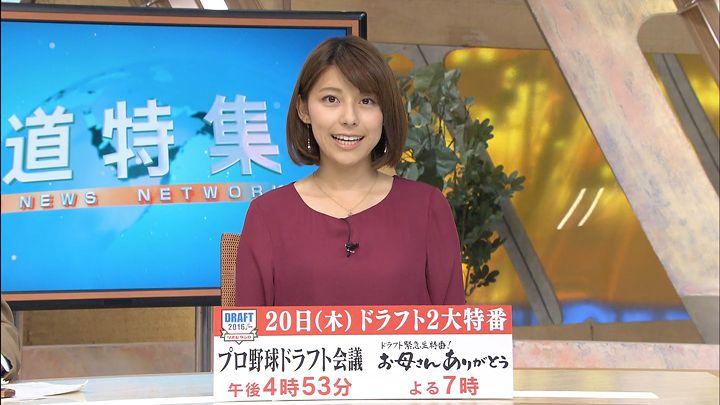 kamimura20161015_06.jpg