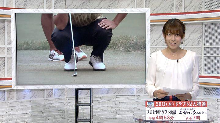 kamimura20161016_02.jpg
