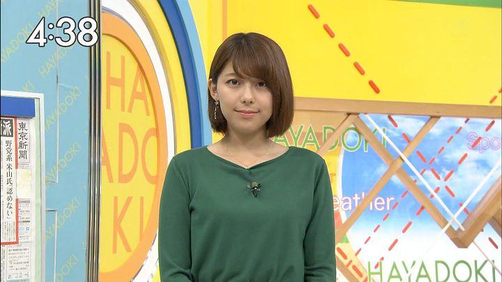 kamimura20161017_07.jpg