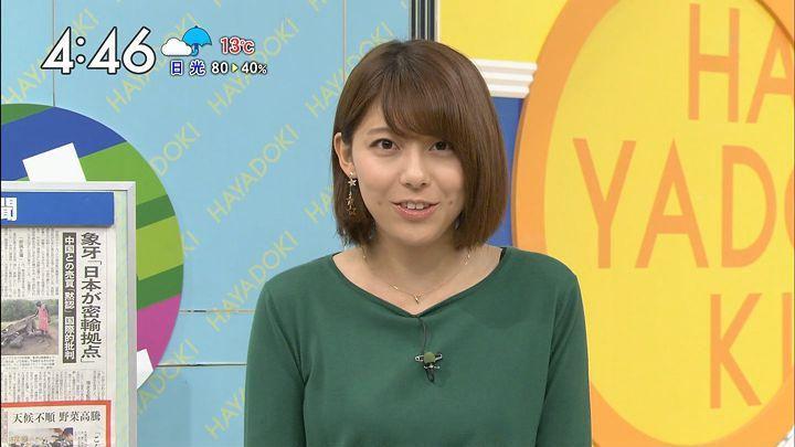 kamimura20161017_09.jpg