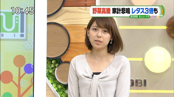 kamimura20161017_22.jpg