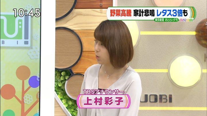 kamimura20161017_23.jpg