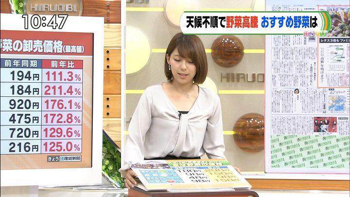 kamimura20161017_28.jpg