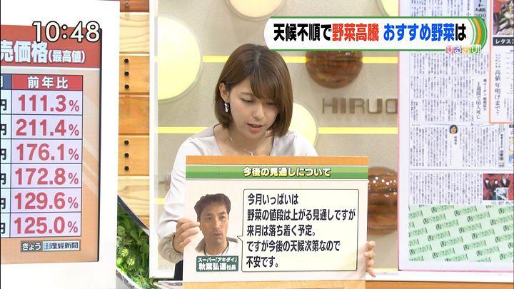 kamimura20161017_29.jpg