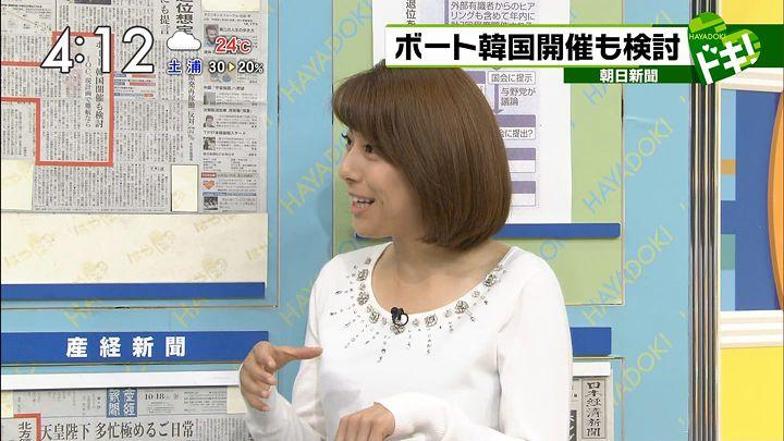 kamimura20161018_06.jpg