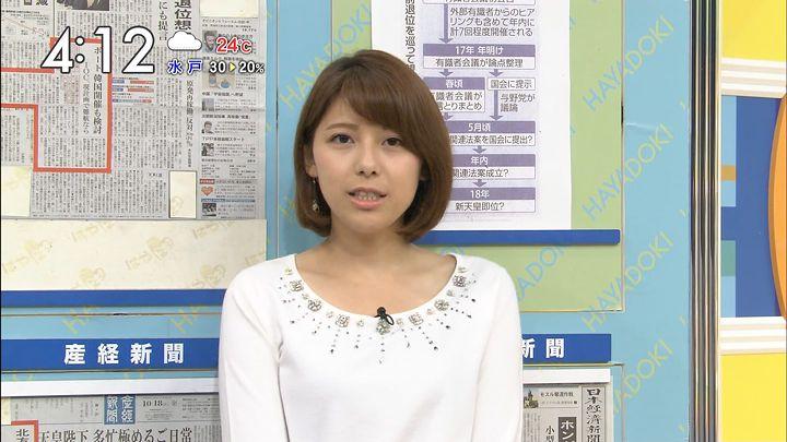 kamimura20161018_07.jpg