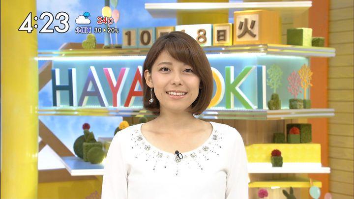 kamimura20161018_08.jpg