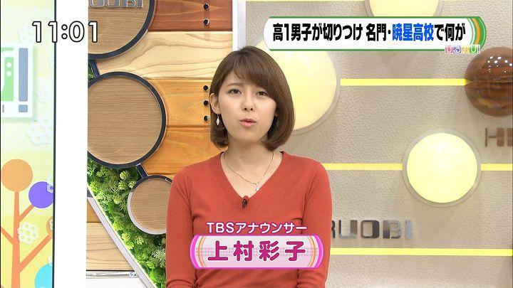 kamimura20161018_22.jpg
