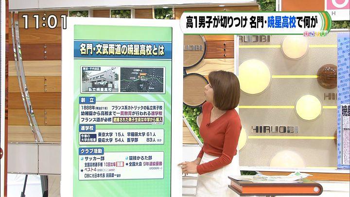 kamimura20161018_24.jpg