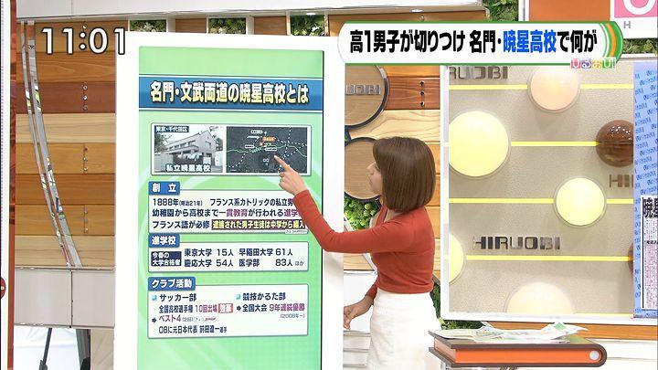 kamimura20161018_25.jpg
