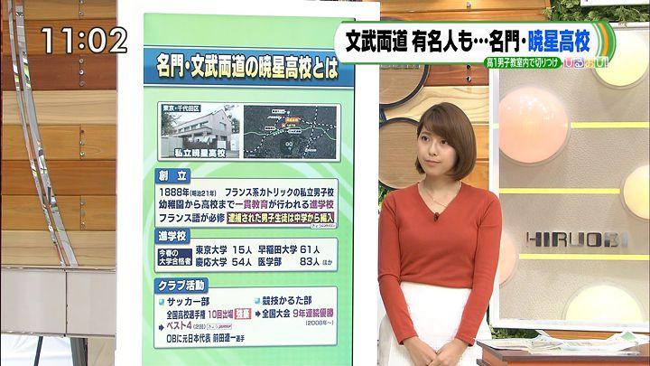 kamimura20161018_27.jpg