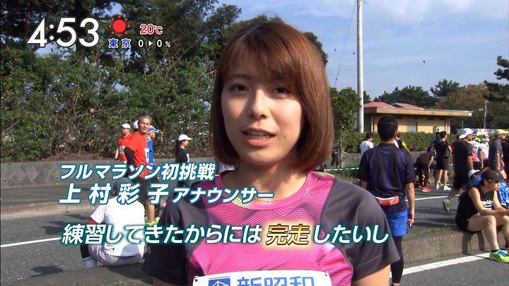 kamimura20161024_11.jpg
