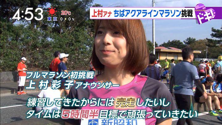 kamimura20161024_12.jpg