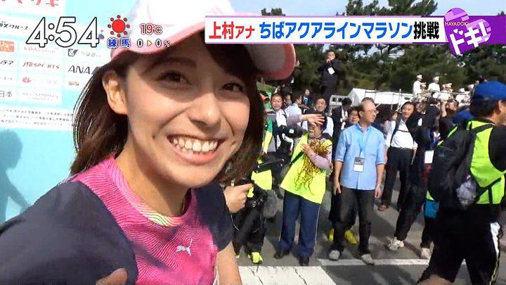 kamimura20161024_13.jpg
