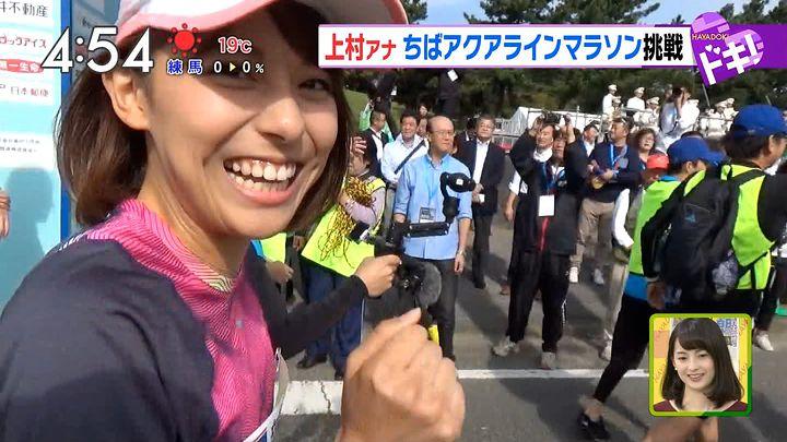 kamimura20161024_14.jpg