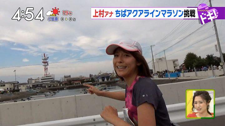 kamimura20161024_15.jpg