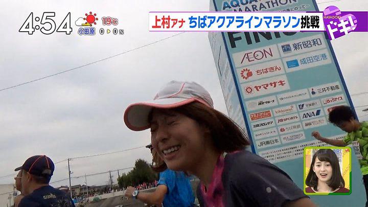 kamimura20161024_16.jpg