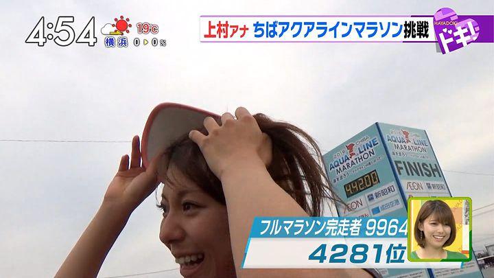 kamimura20161024_17.jpg