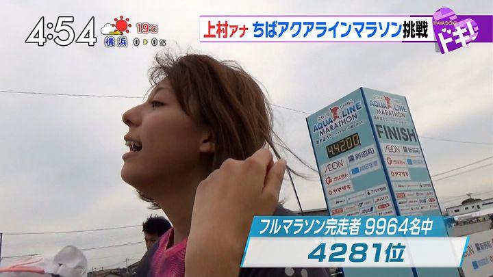 kamimura20161024_18.jpg