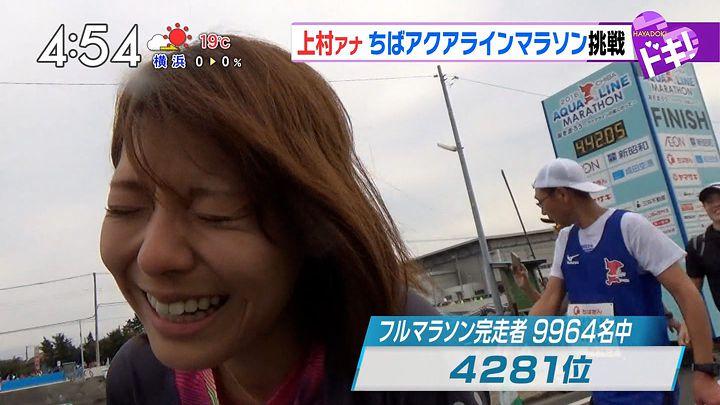 kamimura20161024_19.jpg