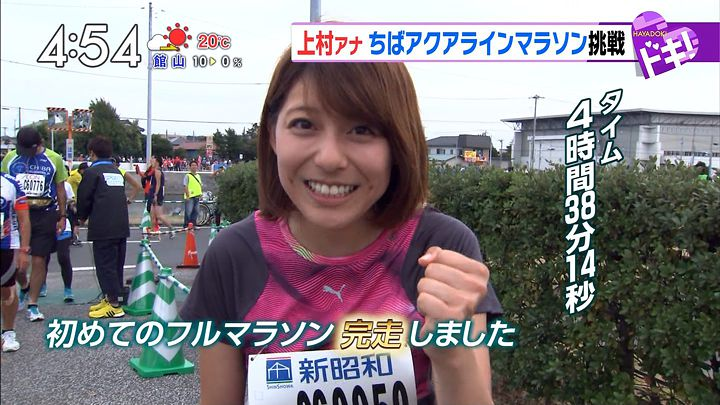 kamimura20161024_20.jpg