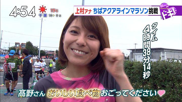 kamimura20161024_21.jpg